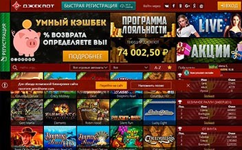 Screenshot 4 Jackpot Casino